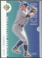 2008 Upper Deck Ultimate Collection #93 Ichiro Suzuki /350