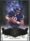 2008 Upper Deck Exquisite Collection #18 Kyle Orton /75