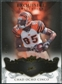2008 Upper Deck Exquisite Collection #21 Chad Johnson /75