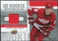 2008/09 Upper Deck Rookie Materials #RMJA Justin Abdelkader