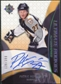 2008/09 Upper Deck Ultimate Collection Rookie #85 Patric Hornqvist Autograph /399