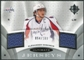 2008/09 Upper Deck Ultimate Collection Ultimate Jerseys #UJAO Alexander Ovechkin /100