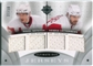 2008/09 Upper Deck Ultimate Collection Ultimate Jerseys Duos #UJ2HD Pavel Datsyuk Henrik Zetterberg /50