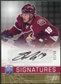 2008/09 Upper Deck Be A Player Signatures Player's Club #SSD Shane Doan Autograph /15