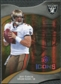 2009 Upper Deck Icons Gold Holofoil Die Cut #45 Jeff Garcia /75
