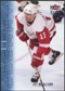 2009/10 Fleer Ultra Ice Medallion #53 Dan Cleary /100