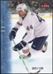 2009/10 Fleer Ultra Ice Medallion #59 Sheldon Souray /100