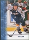 2009/10 Fleer Ultra Ice Medallion #87 Shea Weber /100