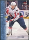 2009/10 Fleer Ultra Ice Medallion #147 Nicklas Backstrom /100