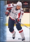 2009/10 Fleer Ultra Ice Medallion #152 David Steckel /100