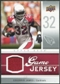 2009 Upper Deck Game Jersey #GJEJ Edgerrin James