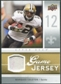 2009 Upper Deck Game Jersey #GJMC Marques Colston
