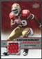 2009 Upper Deck Rookie Jersey #RJGC Glen Coffee