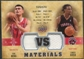 2009/10 Upper Deck VS Dual Materials #VSMB Chris Bosh Yao Ming /570
