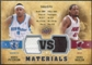 2009/10 Upper Deck VS Dual Materials #VSPH Morris Peterson Udonis Haslem /570