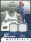 2009/10 Upper Deck Game Materials #GJAB Andray Blatche /545