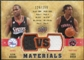 2009/10 Upper Deck VS Dual Materials Bronze #VSEC Chris Bosh Elton Brand /150