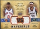 2009/10 Upper Deck VS Dual Materials Bronze #VSHB Corey Brewer Larry Hughes /150