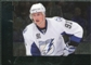 2009/10 Upper Deck Black Diamond Horizontal #BD2 Steven Stamkos