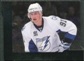 2009/10 Upper Deck Black Diamond Horizontal Perimeter Die-Cut #BD2 Steven Stamkos