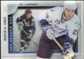 2009/10 Upper Deck SPx Shadowbox #SH11 Martin St. Louis