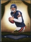 2009 Upper Deck Exquisite Collection #17 Jay Cutler /80