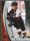 2010/11 Upper Deck SP Game Used #70 Mike Richards
