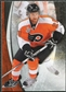 2010/11 Upper Deck SP Game Used #72 Claude Giroux