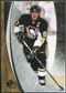 2010/11 Upper Deck SP Game Used #77 Sidney Crosby
