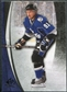 2010/11 Upper Deck SP Game Used #86 Steven Stamkos