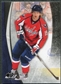 2010/11 Upper Deck SP Game Used #99 Nicklas Backstrom