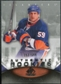 2010/11 Upper Deck SP Game Used #127 Michael Haley /699