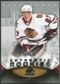 2010/11 Upper Deck SP Game Used #133 Jeremy Morin /699