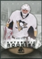 2010/11 Upper Deck SP Game Used #147 Alexander Pechurski /699