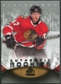 2010/11 Upper Deck SP Game Used #148 Evan Brophey /699