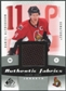 2010/11 Upper Deck SP Game Used Authentic Fabrics #AFDA Daniel Alfredsson