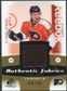 2010/11 Upper Deck SP Game Used Authentic Fabrics Gold #AFCG Claude Giroux 96/100