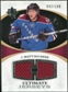2010/11 Upper Deck Ultimate Collection Ultimate Jerseys #UJMD Matt Duchene /100