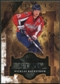 2011/12 Upper Deck Artifacts #122 Nicklas Backstrom Star /999