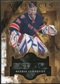 2011/12 Upper Deck Artifacts #134 Henrik Lundqvist Star /999