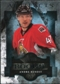 2011/12 Upper Deck Artifacts #184 Andre Benoit /999