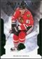2011/12 Upper Deck Artifacts Emerald #3 Marian Hossa /99