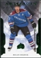 2011/12 Upper Deck Artifacts Emerald #23 Milan Hejduk /99