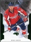 2011/12 Upper Deck Artifacts Emerald #52 Mike Green /99