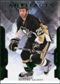 2011/12 Upper Deck Artifacts Emerald #55 Maxime Talbot /99