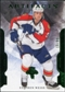2011/12 Upper Deck Artifacts Emerald #56 Stephen Weiss /99