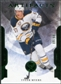 2011/12 Upper Deck Artifacts Emerald #57 Tyler Myers /99