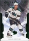 2011/12 Upper Deck Artifacts Emerald #60 Logan Couture /99