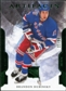 2011/12 Upper Deck Artifacts Emerald #62 Brandon Dubinsky /99