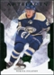 2011/12 Upper Deck Artifacts Emerald #63 Nikita Filatov /99